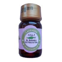 Levandulový olej aroma 30 ml