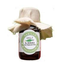 Vanilkový olej 30 ml